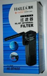 Hailea Internal Filter HL-BT400 for aquariums from 50L to 110L