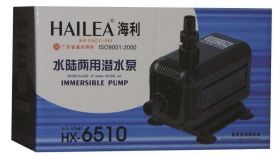 Hailea Multifunctional Submersible Water Pump HX-6830 for aquariums